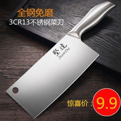 阳江不锈钢切片刀家用菜刀切肉刀厨房刀具厨房用品免磨刀锋利钢刀