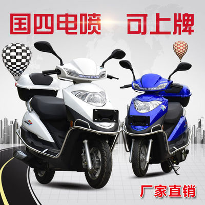 全新本田款雨钻电喷踏板摩托车125c国四男女燃油助力车省油可上牌
