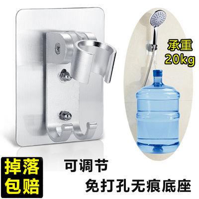 花洒支架免打孔软管座淋浴莲蓬头淋雨浴室挂钩配件可调节喷头架