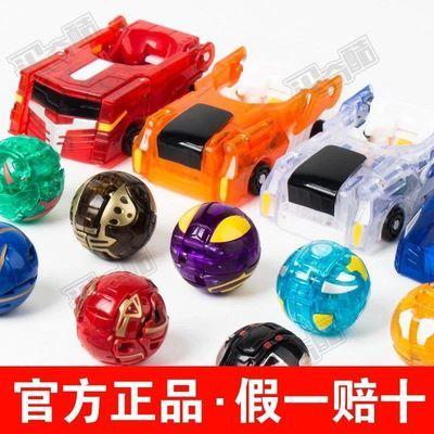 买盟卡车神灵兽变形球萌蒙卡爆裂魔幻儿童男孩飞车神