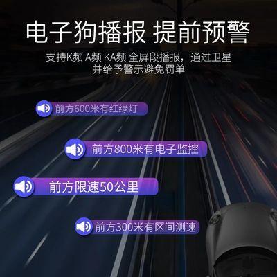 汽车载行车记录仪高清夜视360度全景前后录双镜头倒车影像电子狗
