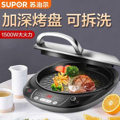 蘇泊爾電餅鐺家用雙面加熱烙餅煎餅薄餅機加深加可拆洗大JD30R811