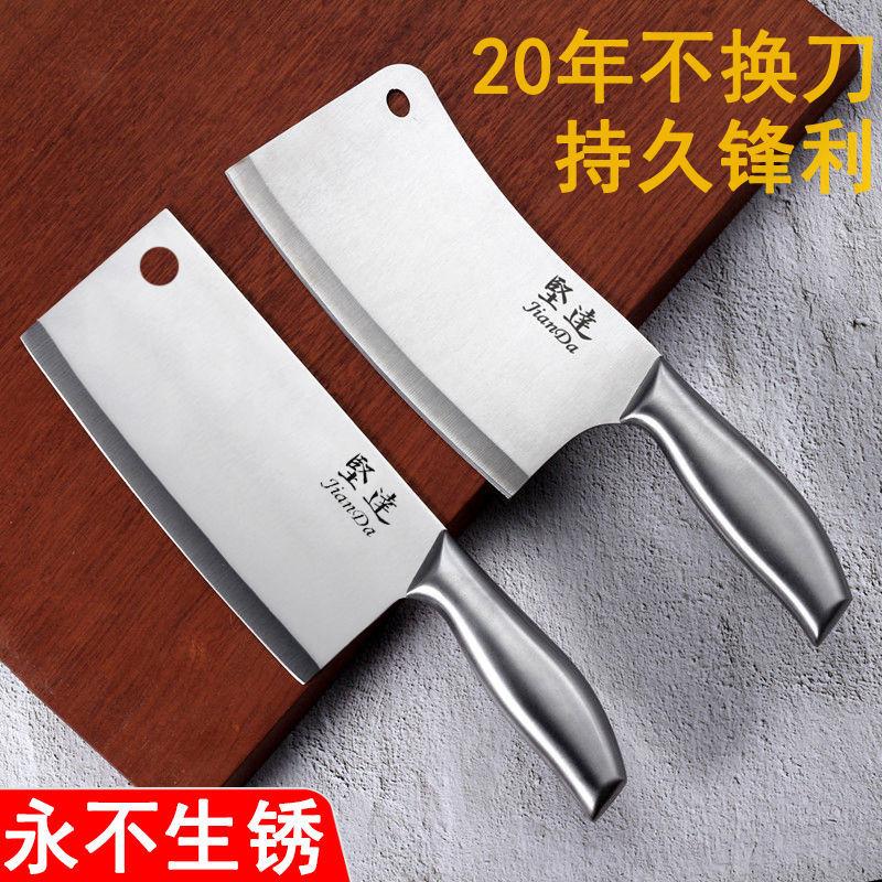 全钢菜刀家用切片刀不锈钢斩切骨砍骨刀厨房刀具套装厨师专用切肉