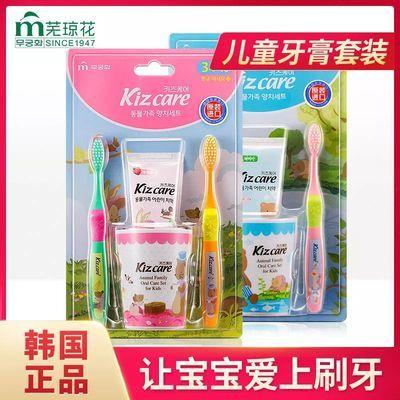 芜琼花儿童水果味牙膏牙刷套装3-6-12岁可吞咽换牙期蛀牙草莓味