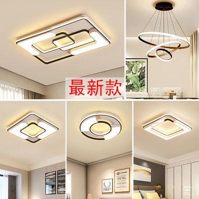 灯具套装最新客厅灯简约现代卧室灯长方形大厅灯房间LED吸顶灯