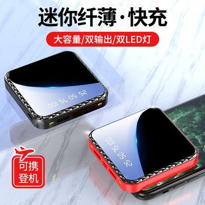 精选便携10000毫安快充大容量充电宝苹果安卓所有智能手机通用