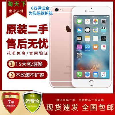 二手Apple/苹果iphone6plus原装6S国行无锁电信4G三网6代6SP手机
