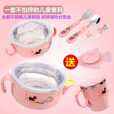 送吸盘儿童注水保温碗宝宝不锈钢餐具叉勺套装婴儿防摔防烫隔热碗