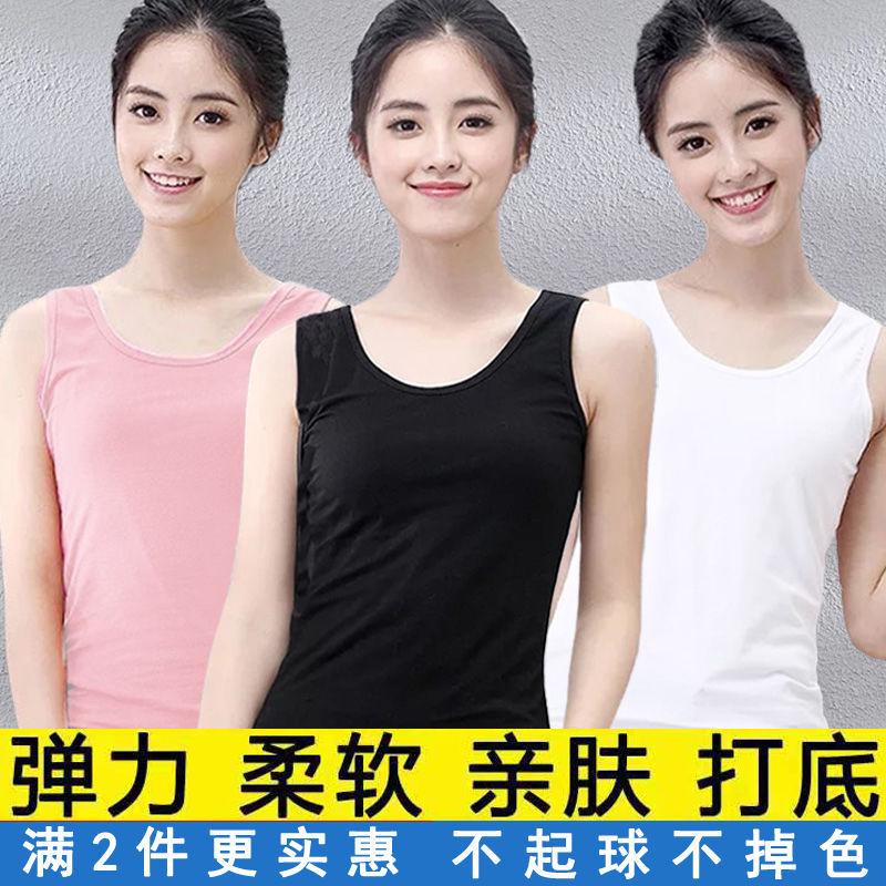 【两件更优惠】内衣女背心夏季吊带背心女学生韩版外穿内穿打底衫