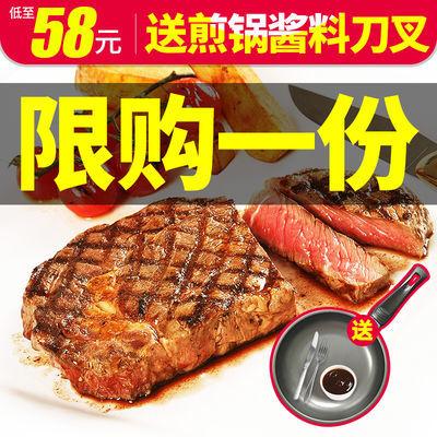 皇家小虎 澳洲牛排套餐20片10片新鲜进口调理牛排肉批发黑椒菲力