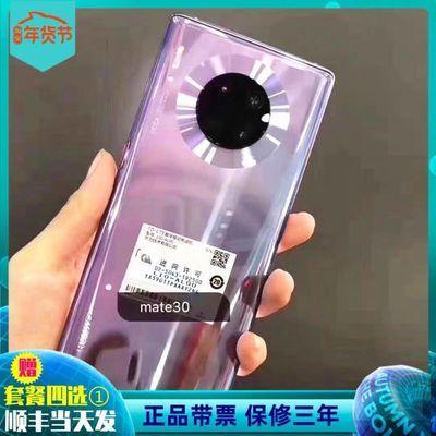 官方正品华为HUAWEI HUAWEI Mate 30 麒麟990芯片手机华为mate 30