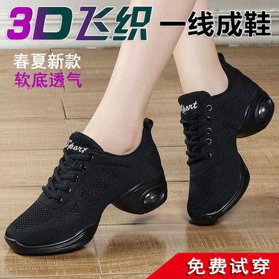 2019新款四季舞蹈鞋,标准码,平时穿几码就穿 几码,脚宽脚肥建议拍大一码,穿着比较舒服。