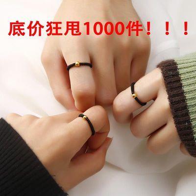 韩版时尚情侣戒指环小红书同款转运珠戒指网红学生男女手工红绳戒