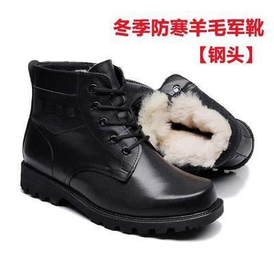 冬季羊毛军靴男士马丁靴特种兵靴子中筒户外靴雪地靴军勾棉鞋男鞋