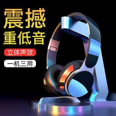 【买一送五】蓝牙耳机头戴式无线双耳运动vivo华为oppo男女通用