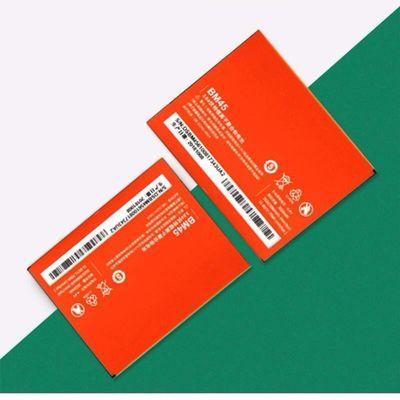 红米note2电池 小米2s/2A/1s 红米2/2A/1s/Note BM45/BM44/41电池