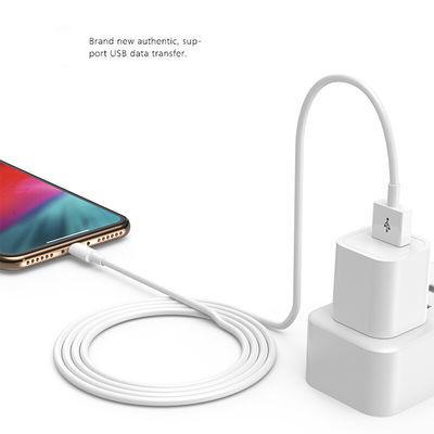 原装苹果手机数据线加长快充线6s充电器iPhone5s/7/8/xsmax通用