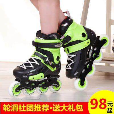 【社团推荐】专业溜冰鞋成人轮滑鞋男女滑轮鞋直排花式平花鞋闪光