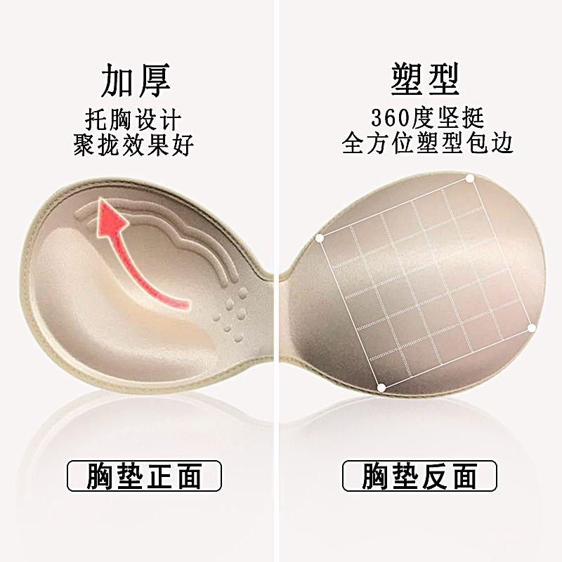 便宜的内衣海绵垫一片式胸垫插片文胸垫运动美背罩杯抹胸插垫超加厚乳垫