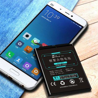 煜煌原装小米6手机电池2/3/4/5/note3/4x正品大容量max红米5SPlus