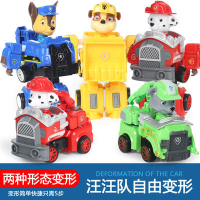汪汪队立大功玩具套装回力小狗旺旺队巡逻车男孩女孩版儿童救援车