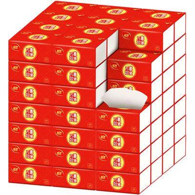 节日喜庆红装36包10包整箱抽纸本色面巾纸家用卫生餐巾纸批发纸抽