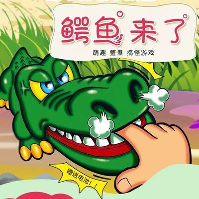 鳄鱼玩具咬手指大号鲨鱼亲子儿童创意整蛊好玩的抖音同款生日礼物
