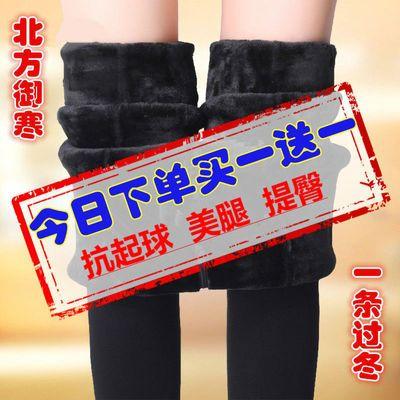 【买一送一】打底裤子冬季加绒外穿特厚女高腰黑色保暖棉一体裤袜的宝贝主图