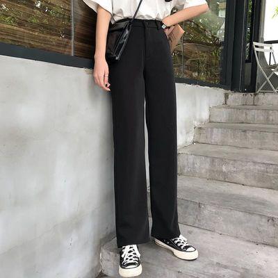 坠感阔腿裤女2020新款春夏韩版宽松高腰垂感直筒裤西装裤黑色西裤