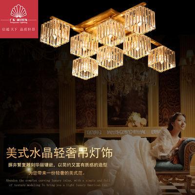 轻奢吸顶灯具客厅灯家用餐厅过道少女心卧室装饰水晶灯送LED灯