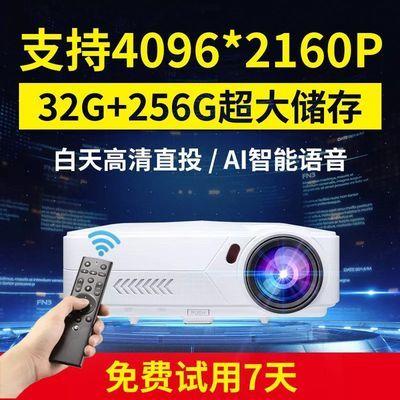 亦智投影仪家用高清1080p手机无线WiFi办公无屏3D微型家庭影院