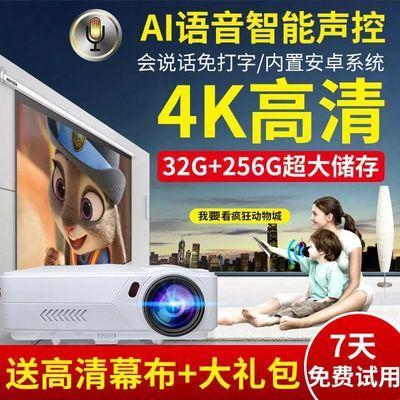 亦盾新款4K级投影仪家用高清1080P无线WiFi3D家庭影院手机投影机