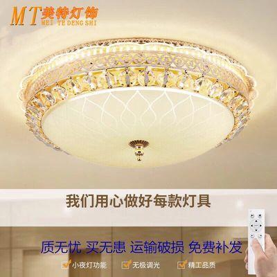 LED吸顶灯卧室灯客厅水晶灯具圆形书房间餐厅灯过道走廊阳台灯饰