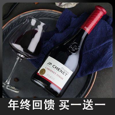 买一送一法国进口歪脖子红酒香奈西拉梅洛葡萄酒干红限时特价清仓