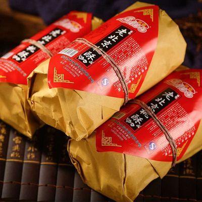 【特价】老北京桃酥饼干食品传统糕点正宗桃酥饼散装整箱批发430g