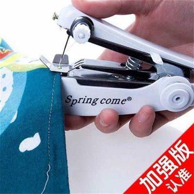 【升级加强版】便携迷你手动缝纫机家用多功能袖珍手持微型裁缝机
