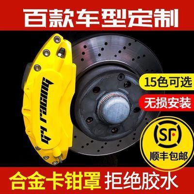 19款奥迪A4L专用刹车卡钳罩A6L/A7/a5汽车改装件装饰轮毂轮胎钳套