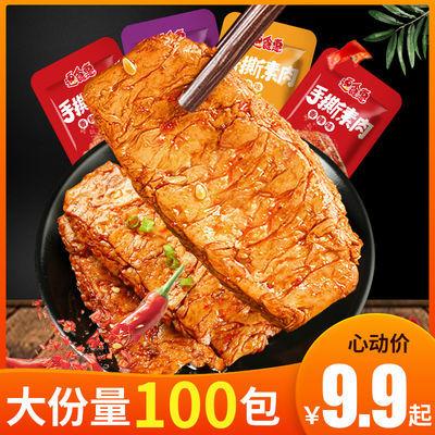 逗食惠手撕素肉素牛排豆干好吃的零食小包装麻辣小吃休闲食品批发