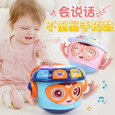 儿童不倒翁手拍鼓益智早教0-1岁婴儿音乐拍拍鼓6个月宝宝玩具充电