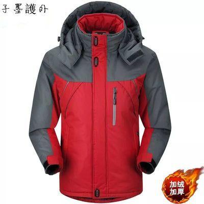 【抗寒-20°】大码冲锋衣加绒加厚防风防水棉服外套男防寒登山服