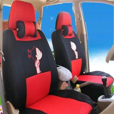 东风标致206汽车坐垫207标志308布2008座套301座椅套307四季全包