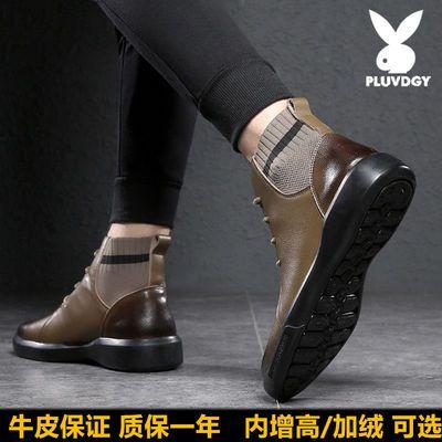 花花公子马丁靴男高帮鞋子男冬季加绒保暖棉鞋男士真皮内增高加厚