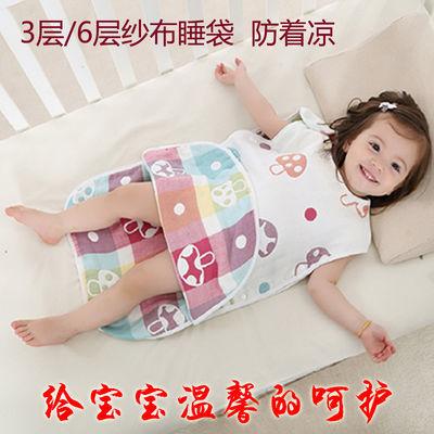 婴儿睡袋纯棉纱布无袖背心春夏薄款秋冬分腿防踢被新生儿童空调被【2月29日发完】