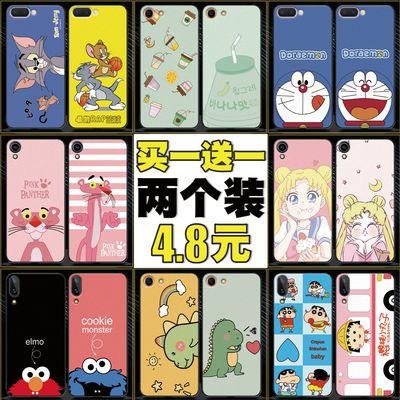 oppoA5A9A83A11x手机壳A3A7XA37A59A57女R7SR9mR11PLUSR15R17K1套