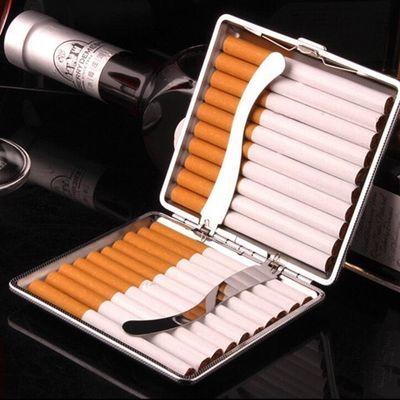 【多款式套餐可选】20支装烟盒便携个性创意皮烟盒超薄香烟盒