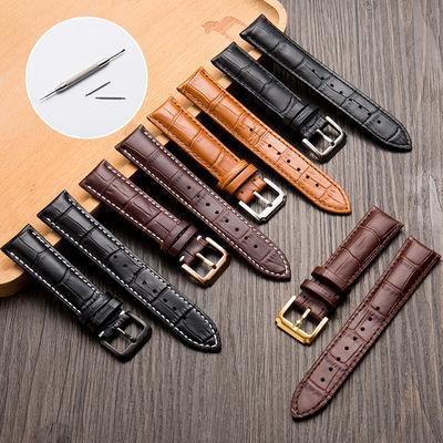 日日琪代用dw天梭浪琴CK卡西欧手表带男女真皮柔软皮表带针扣配件