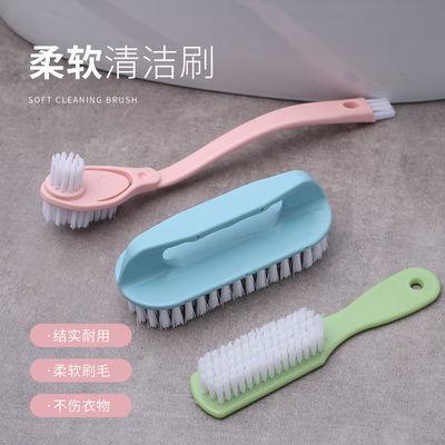 75320/鞋刷子套装洗衣刷软毛清洁洗鞋多功能家用衣服神器长柄塑料小板刷