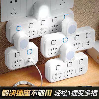 一转多位无线插座转换器插头家用多功能带USB充电源插线板插排插