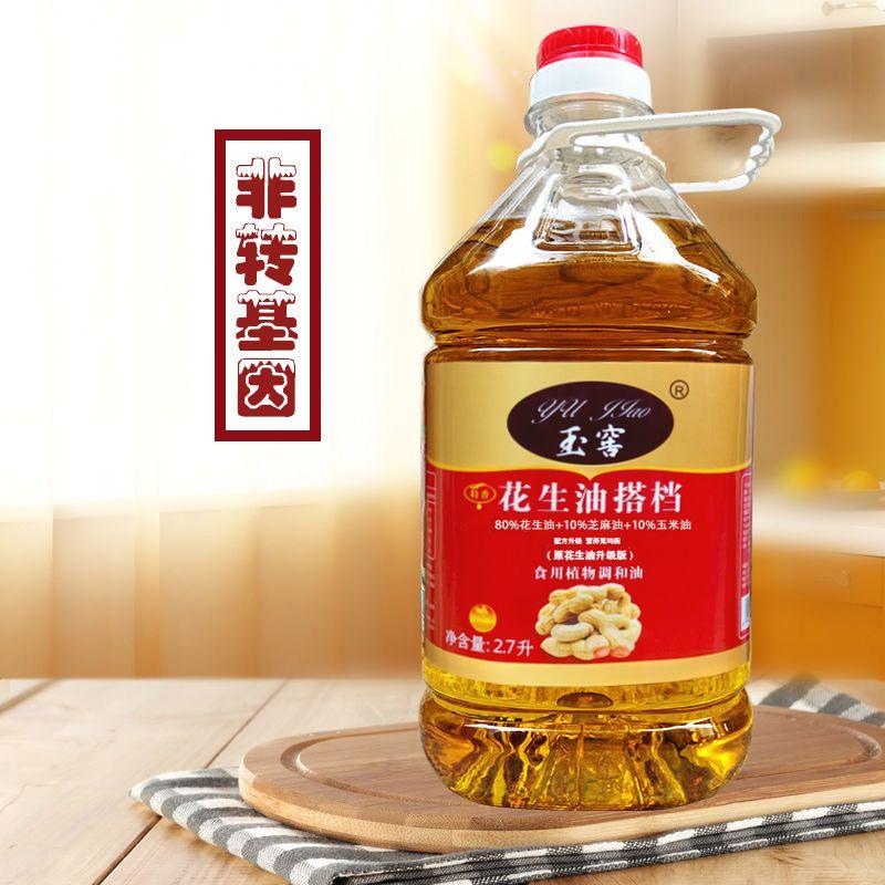 新榨花生油非转基因食用油炒菜凉拌特别香植物调和油5斤包邮到家