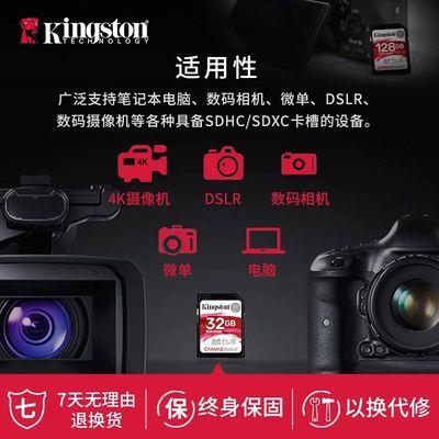 金士顿SDR高速Class10 SD卡 32g 读100M/S写70MB 相机内存卡包邮